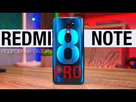 ОБЗОР Redmi Note 8 PRO - вот этого я не ожидал... NFC!