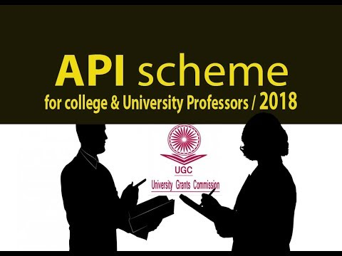 New API Scheme For College  & University Professors / 2018