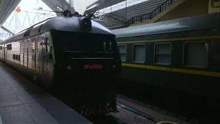 شاهد: القطار الفاخر لكيم جون أون الذي استقله للسفر إلى بكين