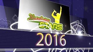 Kurdistan Stars 2016 Video