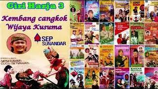 Kembang Cangkok Wijaya Kusuma Wayang Golek Asep Sunandar Sunarya