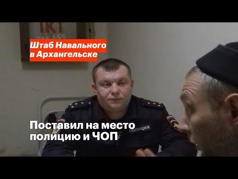 Экоактивист ставит на место полицию и ЧОП