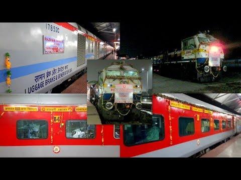 Agartala Rajdhani Express: TRIPURA's dream train service Inaugural Run | Full coverage from Guwahati