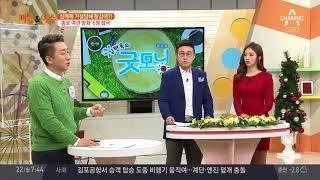 '종로 여관 화재'로 6명 사망… '성매매 거절당해 홧김에' thumbnail