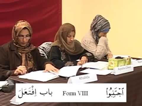 114 Of 123 - Advanced Arabic Course - Grammatical Analysis - Surat al-Hujurat - Video 6 of 6 -Part B