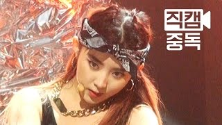 [엠넷 직캠중독] 포미닛 권소현 직캠 싫어 4minute Sohyun Fancam @Mnet...