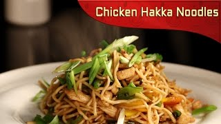 Chicken Hakka Noodles | Chinese Recipe | Indian-chinese Recipe | Healthy Recipe