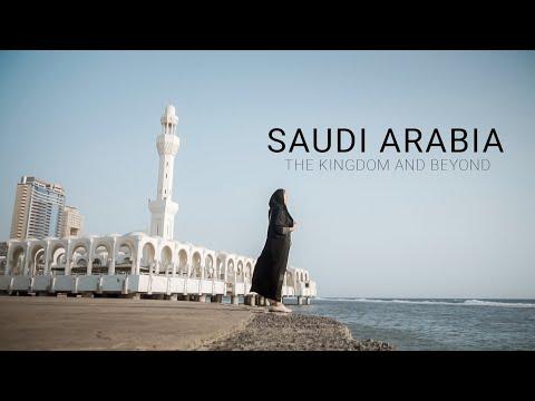 SAUDI ARABIA - The Kingdom and Beyond | Saudi Tourism | المملكة وما وراءها