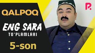 Qalpoq - Eng sara to'plamlari (5-son)