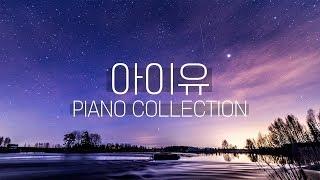 Download 아이유 피아노 커버 모음 IU Music Piano Cover Collection Mp3