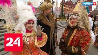 Путешествие в Рождество стартует на Манежной площади - Россия 24