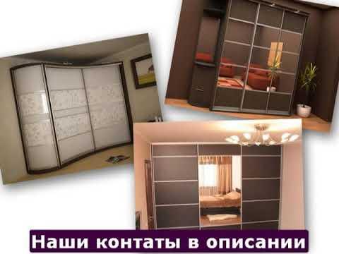 купить шкаф кровать диван екатеринбург