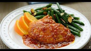 Chicken With Honey, Garlic & Orange Cooking Instructions