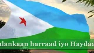 Anthem of Djibouti Karaoke النشيد الوطني لجيبوتي كاريوكي