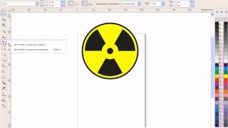 Лекция 53: Практика -- Рисуем знак радиационной опасности