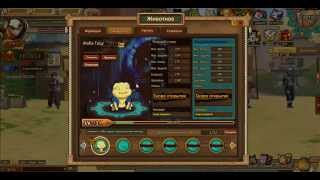 Ninja World Online. Как растить животное?