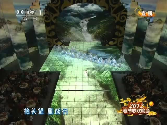 2012龙年春晚歌舞《思乡曲》蒋大为| CCTV春晚