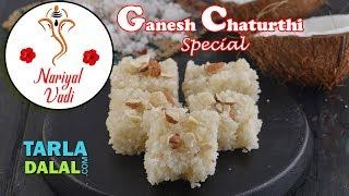 Ganesh Chaturthi Special, Nariyal Vadi recipe by Tarla Dalal