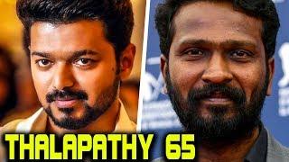 Thalapathy 65 With Vetrimaaran | Vijay | Vetrimaaran
