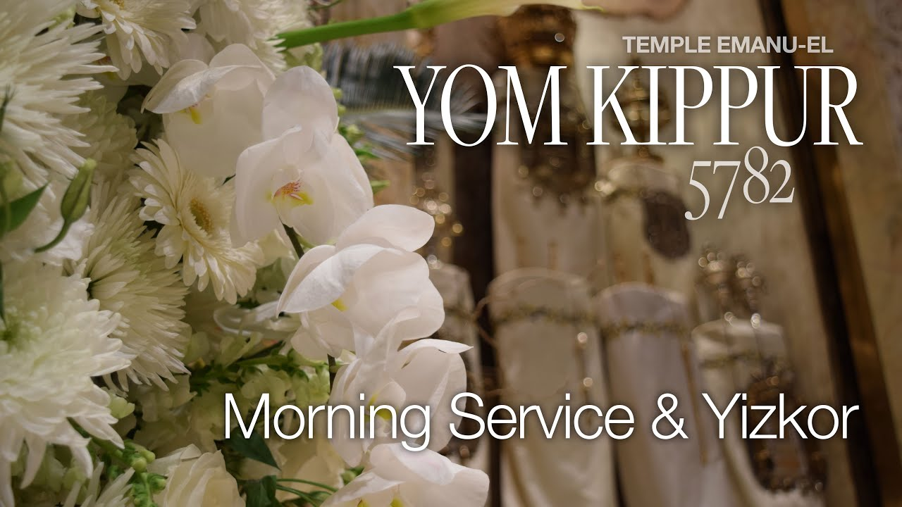 Download Yom Kippur Morning Service