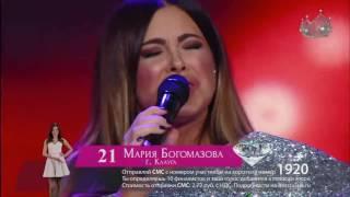 """Ани Лорак- """"Удержи Мое Сердце"""" Финал Мисс Россия 2017!"""