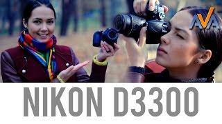 Обзор фотоаппарата Nikon D3300 от AVA.ua(Видео #обзор #фотоаппарат #Nikon #D3300 от http://ava.ua/. Сравнить цены: http://ava.ua/product/729412/Nikon-D3300-Kit/. О преимуществах и..., 2014-12-01T10:36:21.000Z)