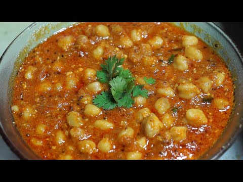 chana masala recipe video in tamil - recipes - Tasty Query