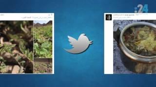 نشرة تويتر (789): عن صور المغردين العرب.. واعترافاتهم
