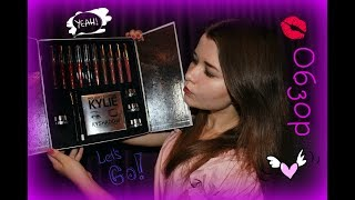 Обзор Kylie HOLIDAY EDITION