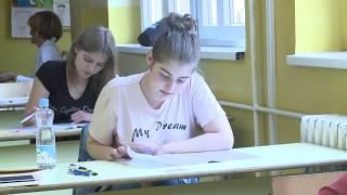 TV 5 - Maturanti polagali test iz maternjeg jezika