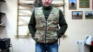 видео охотничий жилет купить