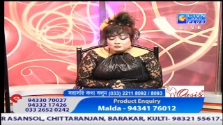 OASIS Ctvn Programme On Sep 24, 2018 At 6:05 PM