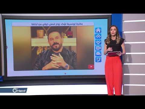 نتحدث عن الممثل السوري قصي خولي ومستجدات قضيته مع زوجته التونسية  - نشر قبل 3 ساعة