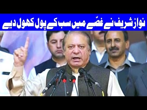Incessant efforts made to oust me from power - Nawaz Sharif