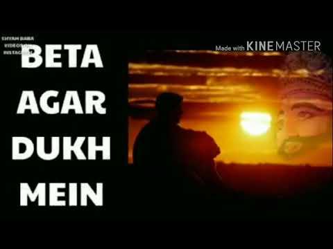 मैं हार जाऊ ये हो नहीं सकता।।khatu shyam bhajan ।।latest shyam baba