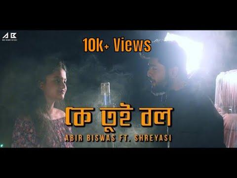 Ke Tui Bol | Herogiri | Dev | Abir Biswas Official Ft. Shreyasi | Bengali Song 2018