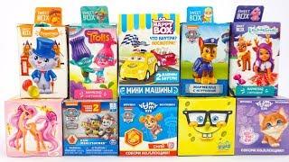 Целая куча коробочек-сюрпризов с игрушками