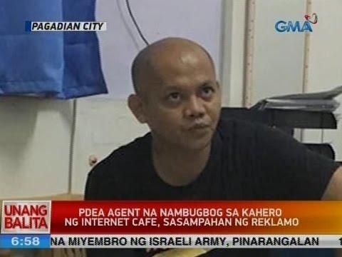 UB: PDEA agent na nambugbog sa kahero ng internet cafe, sasampahan ng reklamo