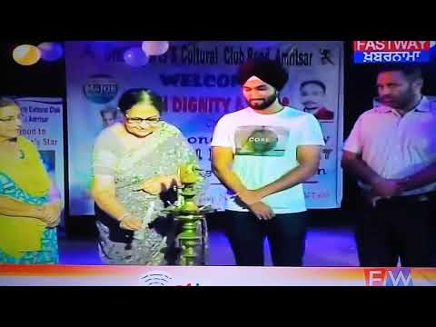 National Sports day award function2017 org by great sports cultural club Amritsar news