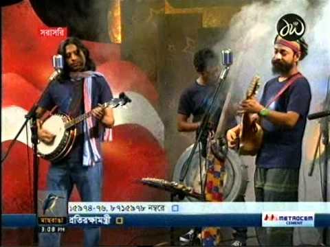 Joler Gaan - Bokul Ful (live @ Masraanga Tv)