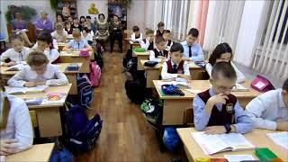 МаскайкинаАА УРОК  Школа25 Тольятти
