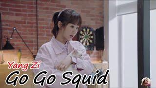 Go Go Squid - Yang Zi Images