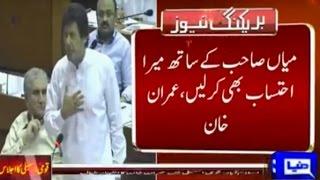 Imran Khan Slams the Allegations on Shaukat Khanum Hospital in NA Address