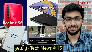Tamil Tech News #115 - Mobile Blast Death, Realme 5S Launch, Samsung A51, Apple Watch Touch ID