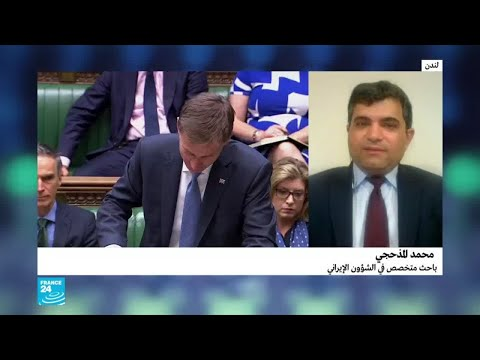 ما الرد البريطاني المتوقع على إيران بعد احتجاز ناقلة نفط بريطانية؟  - نشر قبل 3 ساعة