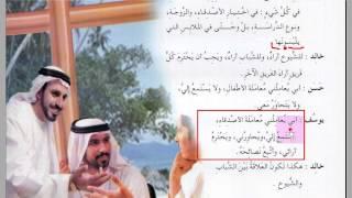 60 УРОК. 2 ТОМ. Арабский в твоих руках.