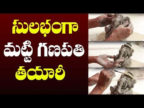 How To Make Ganesha With Clay at Home || Ganesh Making 2020 || Vinayaka Making || suman tv