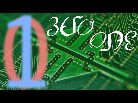 Quantum Computers - Amazing science #40