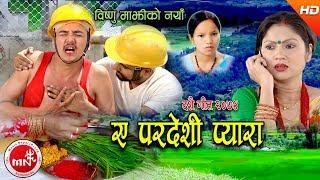 New Dashain Song 2074 | Ya Pardeshi Pyara - Bishnu Majhi, Sajan & Kiran Babu Ft. Soniya KC & OB