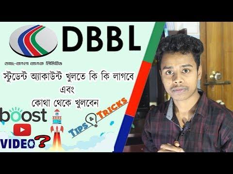 Dutch Bangla Bank Student Account | Bangla Tutorial | My Zone Pro
